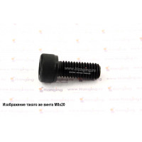 Болт для зажима класс прочности 12.9 DIN 912 M8*25 mm